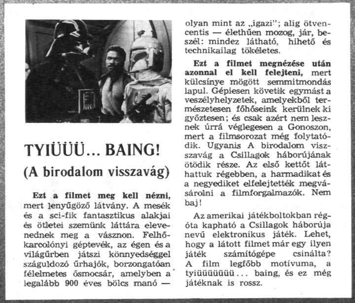 pajtas_1982_febr_11_cikka.jpg